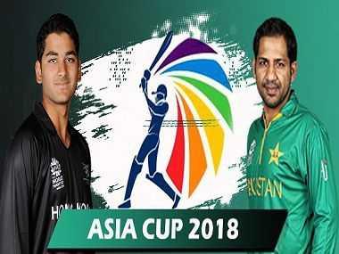 Pakistan vs Hong Kong 2nd ODI Highlights16th September 2018